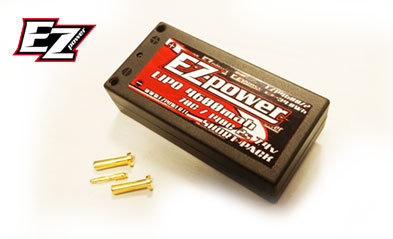 SHORT PACK 4600 MAH 7,4V - 70/140C